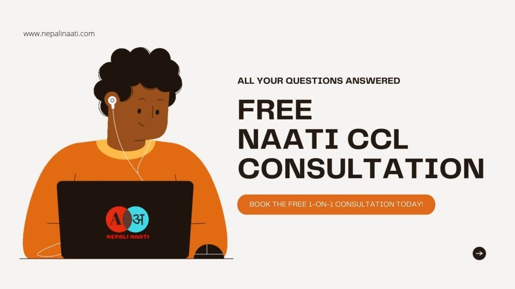 free naati ccl online class nepali naati nepali language